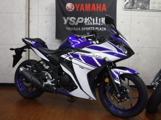 ヤマハ YZF-R3の写真1