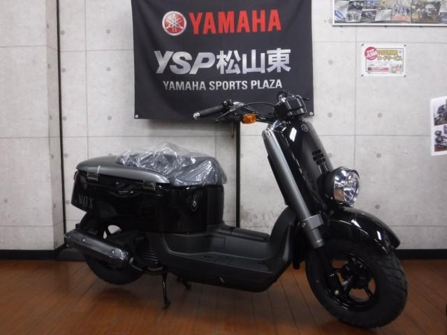 ヤマハ VOXの写真1