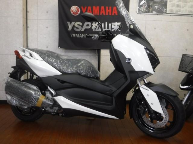 ヤマハ XMAXの写真1