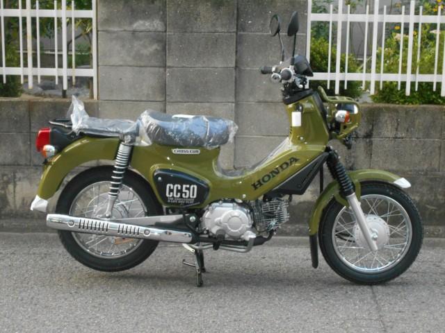 50 中古 クロスカブ クロスカブ50(ホンダ)の中古バイク・新車バイク